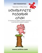 izhv-rlete-rozovija-slon