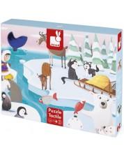 Детски пъзел за осезание Janod от 20 части - Живот на леда