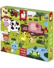 Детски пъзел за осезание Janod от 20 части - Животни от фермата