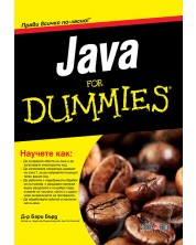 Java For Dummies -1