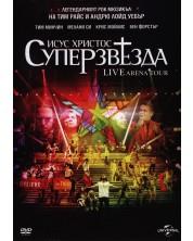 Исус Христос Суперзвезда (DVD)
