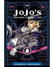 JoJo's Bizarre Adventure Part 3. Stardust Crusaders, Vol. 2 -1