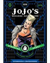 JoJo's Bizarre Adventure Part 3. Stardust Crusaders, Vol. 9