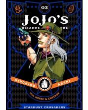 JoJo's Bizarre Adventure Part 3. Stardust Crusaders, Vol. 3 -1