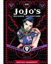 JoJo's Bizarre Adventure Part 2. Battle Tendency, Vol. 2 -1