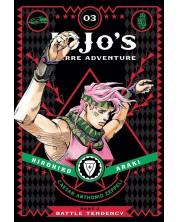 JoJo's Bizarre Adventure Part 2. Battle Tendency, Vol. 3 -1