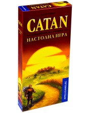 Разширение за настолна игра Catan - допълнение за 5/6 играчи