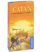 Разширение за настолна игра Catan - Градове и Рицари - Допълнение за 5-6 играча