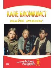 Кале Бломквист живее опасно (DVD) -1