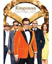 Kingsman: Златният кръг (DVD)