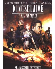 Kingsglaive: Final Fantasy XV (DVD) -1
