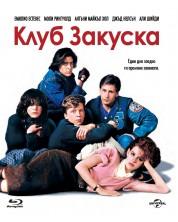 Клуб Закуска (Blu-Ray)