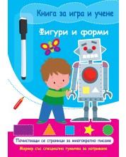 Книга за игра и учене: Фигури и форми (с маркер) -1