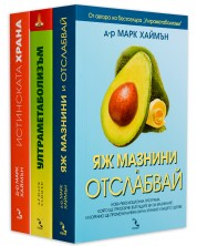 """Колекция """"Д-р Марк Хаймън"""" -1"""