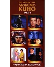 Колекция любимо кино - Пакет 2 (DVD) -1