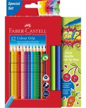 Цветни aкварени моливи Faber-Castell Grip 2001 - 12 цвята и 2 флумастера -1