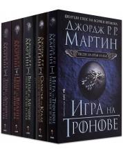 """Колекция """"Игра на Тронове"""""""
