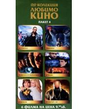 Колекция любимо кино - Пакет 4 (DVD) -1