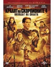 Кралят на скорпионите 4: Походът на силата (DVD) -1