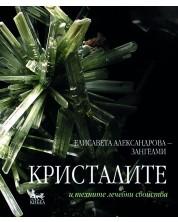 Kristalite_cover
