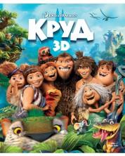 Круд 3D (Blu-Ray)