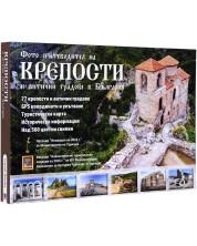 Фото пътеводител на крепости и антични градове в България