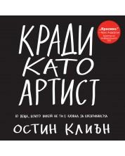 kradi-kato-artist