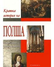 Кратка история на Полша