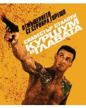 Куршум в главата (Blu-Ray)