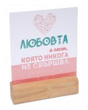 Кутийка с табелки - Love -1