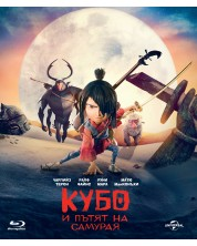 Кубо и пътят на самурая (Blu-Ray)