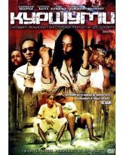 Куршуми (DVD)