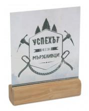 Кутийка с табелки - за Лидери -1
