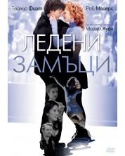 Ледени замъци (DVD)