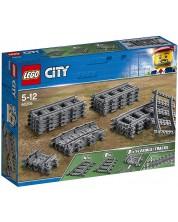 Конструктор Lego City - Релси (60205)