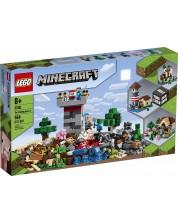 Конструктор Lego Minecraft - Кутия за конструиране 3.0 (21161)