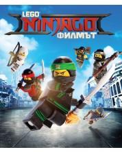 Lego Ninjago: Филмът (Blu-ray)