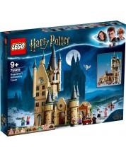 Конструктор Lego Harry Potter - Хогуортс, Aстрономическата кула (75969) -1