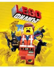Lego: Филмът (Blu-Ray) -1