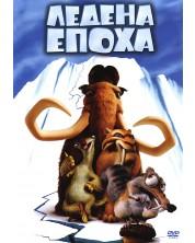 Ледена епоха (DVD) -1