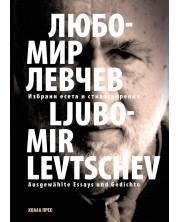 Любомир Левчев – избрани есета и стихотворения / Ausgewählte Essays und Gedichte