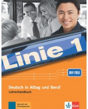 Linie 1 B1+/B2 LHB -1