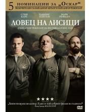Ловец на лисици (DVD)