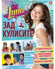 Soy Luna: Зад кулисите 3 -1