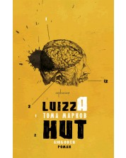 Luizza Hut