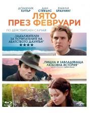 Лято през февруари (Blu-Ray)