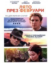 Лято през февруари (DVD)