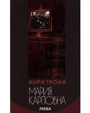 marija-karpovna