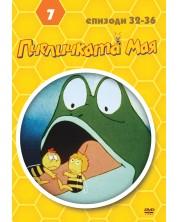 Пчеличката Мая - диск 7 (DVD)