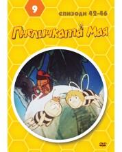 Пчеличката Мая - диск 9 (DVD)
